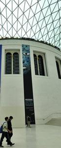 博物馆大中庭