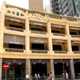 The Pawn,香港古迹餐厅,香港美食地图