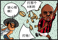 阿奎罗,漫画