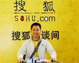 广州鞋展,第九届广州鞋业博览会