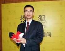 广百集团有限公司副总经理 高艺林