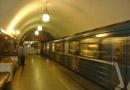 俄罗斯地铁爆炸