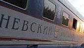 俄罗斯列车出轨