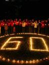 金科地球熄灯一小时启动仪式