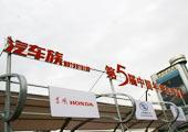 第五届中国年度车型巡展杭州站