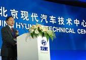北京现代成立技术中心