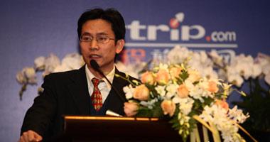 石培华解读47号文件对中国旅游学术研究提出的问题