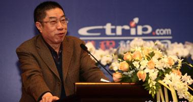 中国旅游科学年会;魏小安:跟踪实践 引领发展