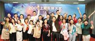 2009年上海车展