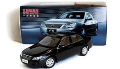 2010北京车展搜狐车友车标模仿秀礼品
