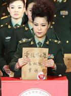 李双江梦鸽捐款