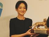 获最高级别环保人物奖