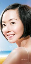 丸美眼霜,丸美弹力蛋白眼精华,丸美化妆品,丸美中国