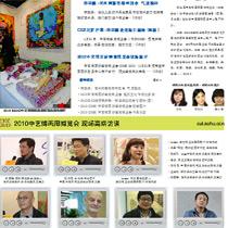 艺术北京2010