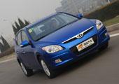 部分有现车 北京现代i30最高优惠7000元