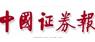 绿色竞争力营销讲堂合作媒体:中国证券报