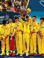 国羽,2010汤尤杯