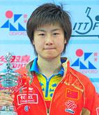 丁宁,2010世乒赛