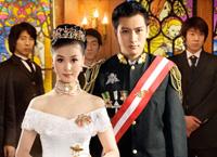 皇家婚礼摄影 藏爱婚纱