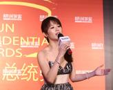亚洲小天后:林宝献唱