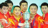 马龙,马琳,张继科,世乒赛,2010世乒赛团体赛