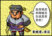 布冯,漫画