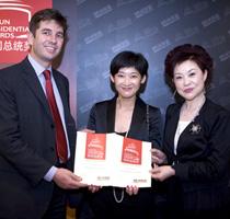 胡润与钮瑞希贸易有限公司总裁郑瑞珍为香港半岛酒店颁奖