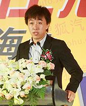 搜狐汽车事业部上海站运营总监 陆幸羿