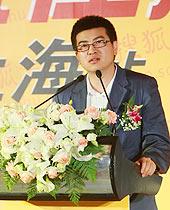 搜狐汽车事业部产品中心总监刘晓科