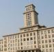 中国退步最快的十三所大学