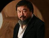 艾未未:中国艺术先锋