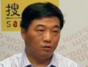 名师点评:北京高考文综历史