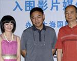 2010电影传媒大奖