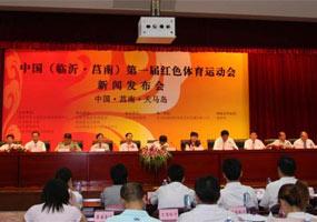 国家体育总局强势打造革命老区红色运动会
