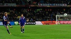 本田圭佑,南非世界杯