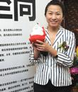 搜狐新生活高峰论坛-2010营销至尚嘉宾
