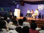 嘉宾讨论:低碳未来与青年机遇