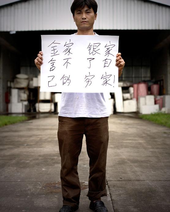 用镜头讲述中国人