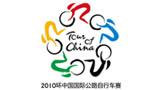 2010环中国国际公路自行车赛,环中国赛,自行车