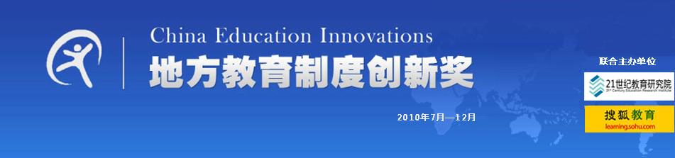 绿色产业,低碳经济,低碳生活,绿色MBA,第十一届MBA发展论坛,中国科学技术大学,低碳环保,绿色生活