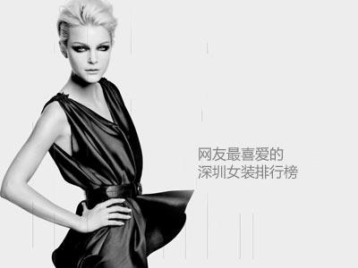 网友最信任的香港珠宝品牌