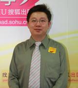 圆桌星期二,美国留学论坛,搜狐出国