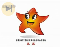 红运会会徽吉祥物发布
