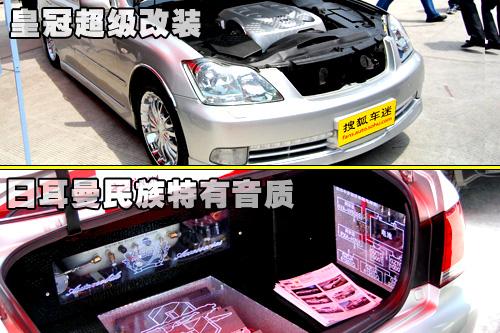 丰田十二代皇冠改装配置单-日耳曼民族特有音质 皇冠超强音响改装高清图片