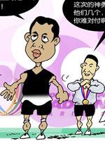 刘守卫漫画,2009羽毛球世锦赛