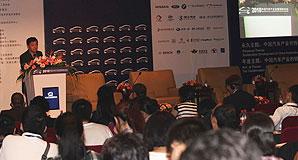 2010汽车产业发展国际论坛兼并重组研讨现场