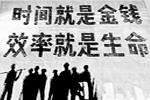 深圳特区创造了经济发展奇迹,需要进一步巩固和推广