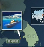 渔船涉外事件中,为什么受伤的总是中国渔船?