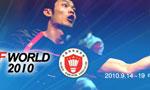 中国羽毛球大师赛官方网站