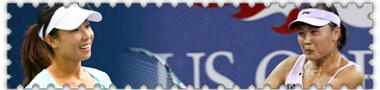 美网,中国金花,郑洁,彭帅,美国网球公开赛,2010美网